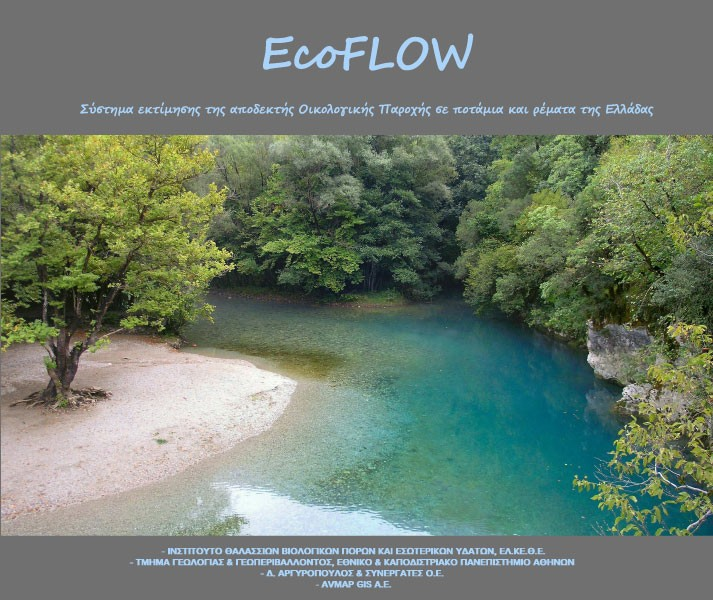 Booklet: EcoFLOW, Environmental flows downstream of dams
