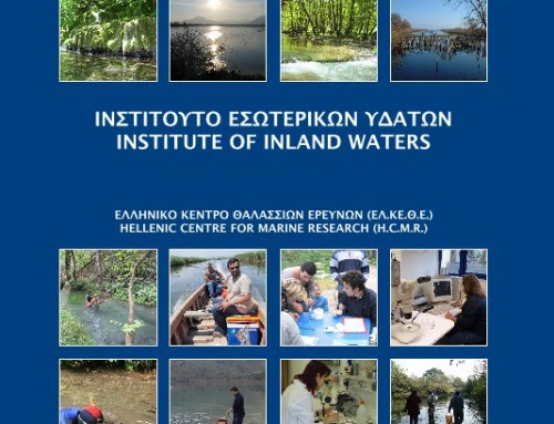 Book: INSTITUTE OF INLAND WATERS